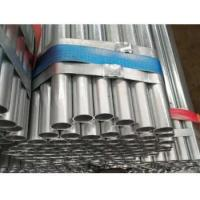 Buy cheap Galvanized Fencing Post From Steel Tube Factory from wholesalers
