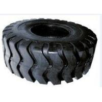 Buy cheap henan otr tyres 16/70-20 from wholesalers