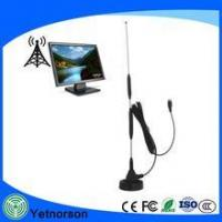 Buy cheap digital tv antenna 470 862MHz best indoor hd tv antenna with high gain and stable signal from wholesalers