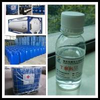 Buy cheap Methyl Ethyl Ketoxime(MEKO) from wholesalers