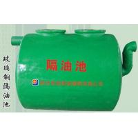 Buy cheap Glass fiber reinforced plastic oil separation tank from wholesalers