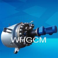 Buy cheap Jacket Reactor from wholesalers