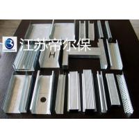 Buy cheap roll forming products for lightgage steel joist/light steel keel from wholesalers