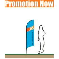 Buy cheap 7ft feather flags kits-Customized from wholesalers