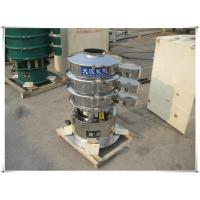 Buy cheap Circular vibrating sieve double decks stainless steel vibrating sieve machine from wholesalers