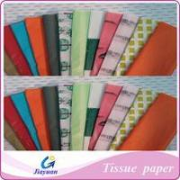 Buy cheap Custom printed gift wrapping tissue paper wholesales in competitive price from wholesalers