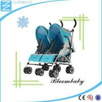 Buy cheap Shenzhen high quality twins doll stroller pram safety belt twins baby stroller from wholesalers