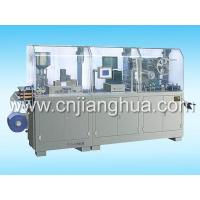Buy cheap DPP-250G Alu-alu & Alu-pvc Blister Packaging Machine from wholesalers