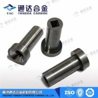 Buy cheap Cnc Tools Tungsten Carbide Wire Drawing Dies from wholesalers