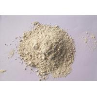 Buy cheap Acid avtivated bentonite clay from wholesalers