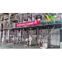 Buy cheap Corn Grits and Flour Production Line with Dry Method from wholesalers