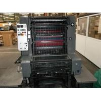 Buy cheap A.B. Dick (2) Heidelberg MO-S from wholesalers
