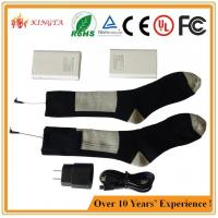 Buy cheap Heated Shoes 2015 Rechargeable Battery Heated Socks from wholesalers