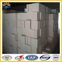 Buy cheap competitive price JM mullite insulation brick refractory from wholesalers