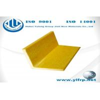 Buy cheap FRP Angle from wholesalers