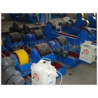 Buy cheap Adjustable dual drive wheel frame from wholesalers