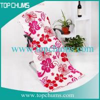 Buy cheap beach bag and towel bg0010a from wholesalers