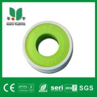 Buy cheap 100% ptfe unsintered tape from wholesalers