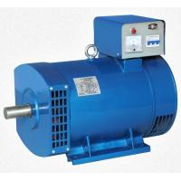 Buy cheap ST Series Single Phase AC Synchronous Alternators/Generators from wholesalers