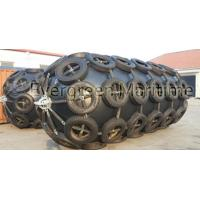 Buy cheap Floating Pneumatic Rubber Fenders from wholesalers