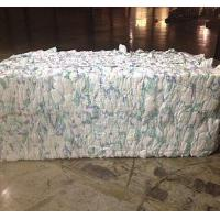 Buy cheap Disposable Baby Diapers Baled Seconds from wholesalers