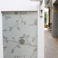 Buy cheap Decorative Window Film P313 from wholesalers
