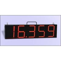 Buy cheap Basketball Shot Clock from wholesalers