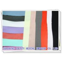Buy cheap number: tencel linen blended fabric for garment from wholesalers