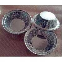 Buy cheap aluminum foil cup Y1A foil egg-tart cup from wholesalers