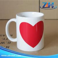 Buy cheap Sublimation blanks 11oz sublimation heart color changeable mugs from wholesalers