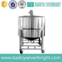 Buy cheap Gold supplier stainless steel yogurt mixing tank product