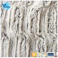 Buy cheap 100% Polyester Long Pile PV Plush Fabric for Baby Toys from wholesalers