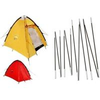 Buy cheap Tent Pole from wholesalers