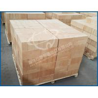 Buy cheap Refractory brick 42% Alumina Brick from wholesalers
