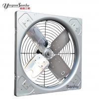 Buy cheap Ventilation cooling equipment DJF(d) series Cow-House Exhaust Fan from wholesalers