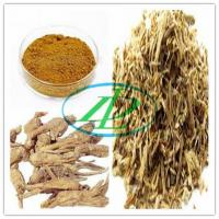Buy cheap Botanical Extracts LD-040 Angelica Extract from wholesalers