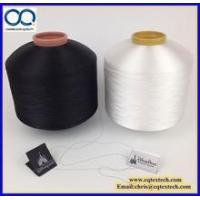 Buy cheap 50D/600TPM Semi Dull(SD) Polyester FDY Warp Yarn for making woven label from wholesalers