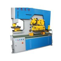 Buy cheap Q35Y-20 hydraulic iron worker from wholesalers