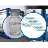 Buy cheap Fuel Additives 2-Ethylhexyl Nitrate from wholesalers