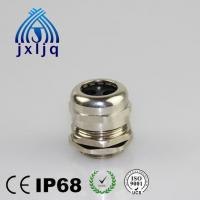 Buy cheap 4-holes type (Multiple Cable Gland) product