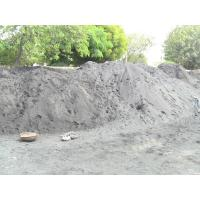 Buy cheap Petroleum Coke Powder from wholesalers