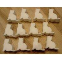Buy cheap Pet Lovers Cat Guest Soaps from wholesalers
