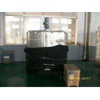 VERTICAL COOLING&HEATING TANK