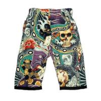 Buy cheap Punk Rock Asian Inspired Baby Pants: Charmer from wholesalers