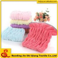 Buy cheap The new beautiful color coral fleece dry hair cap bath cap from wholesalers
