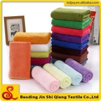 Buy cheap High quality strong suction parlor special microfiber towel product