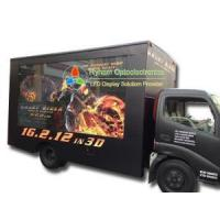 Buy cheap TAXI LED Display Category:Truck LED Display product