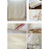 Buy cheap 100% Natural Mulberry Silk Quilt Q0016ZH from wholesalers