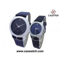 Buy cheap Cheap PU leather couple watch product