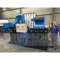 Buy cheap LD-600 scrap copper wire cable recycling machine with CE from wholesalers